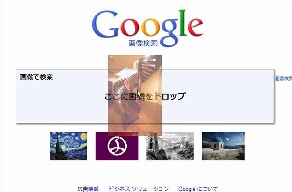 googletopinterest03